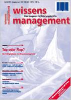 wissensmanagement_12_04